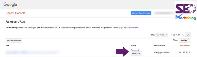 کنسل کردن درخواست حذف URL